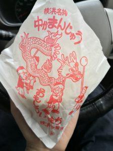 北京飯店の五目肉まん(外袋)