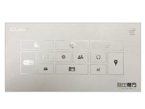 CUBE iwork7 intel 3735Gの外箱