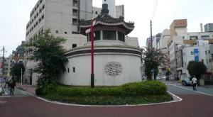 横浜中華街のトイレ