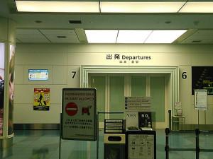 出発ゲート(羽田)