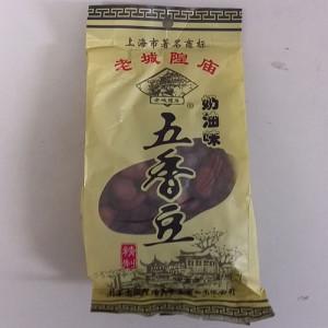 上海のお土産(揚げた豆)その2