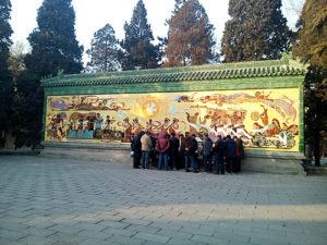日壇公園にある塀
