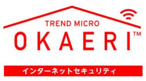 OKAERI(ロゴ)
