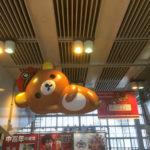 京急×リラックマ(品川駅)