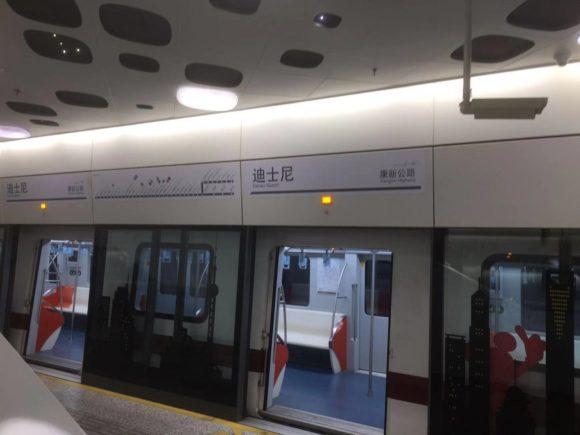 上海ディズニーの駅