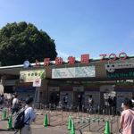 上野動物園(入口)